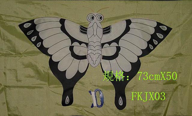 cerf volant chinois 08 papillon pas disponible pour l 39 instant. Black Bedroom Furniture Sets. Home Design Ideas